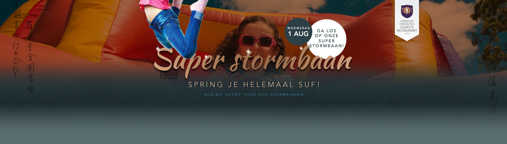 EP-Slider-Stormbaan