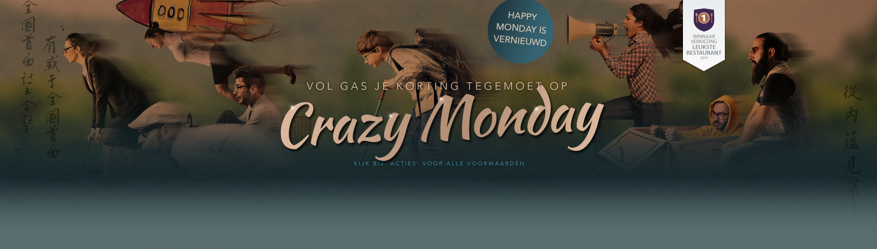 Crazy Mondays bij Eastern Plaza!